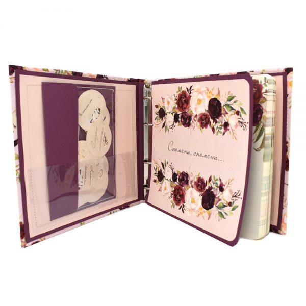 албум за спомени цветя шареното